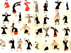 Tai Chi and Qigong  Links